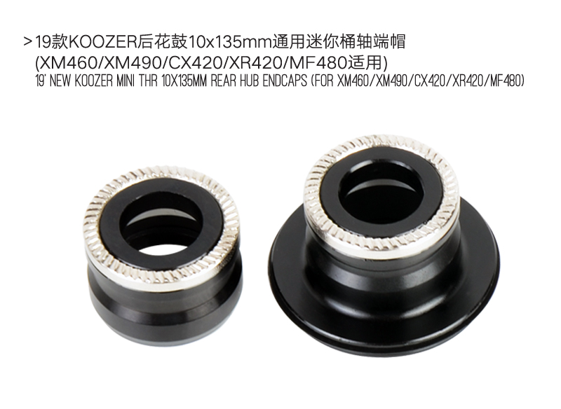 19-KZ-endcups-rear-thr10x135